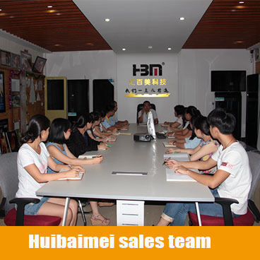 Huibaimei  Sales team