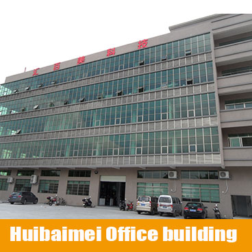 huibaimei office building